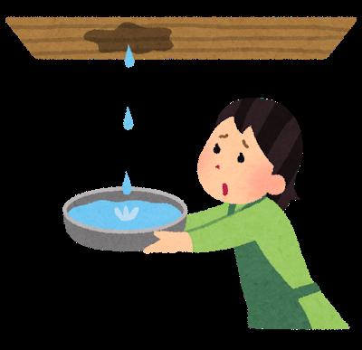 【お悩み解決コラム】施工中の「ひと手間」で雨漏りを修理・防止いたします!(屋根の雨漏り)