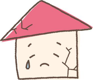 【お悩み解決コラム】あなたのおうちの瓦は、屋根の形に適したものですか?