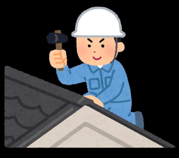 【お悩み解決コラム】福博瓦工業の施工が、「同じところからの雨漏り」を防ぎます!